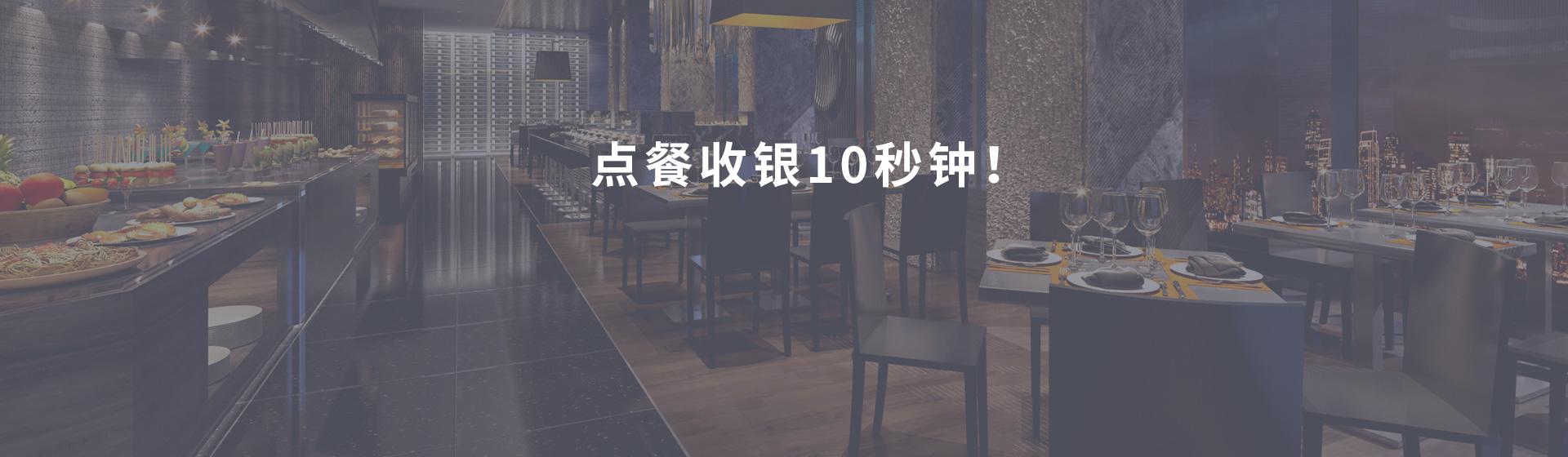 qy_banner1